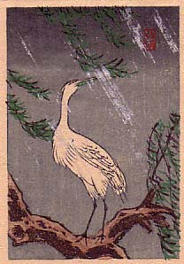 Shotei-bird-and-rain-web-.jpg