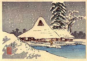 Shotei-house-in-winter.jpg